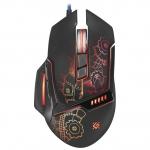 Мышь проводная игровая оптическая Defender Kill'em All GM-480L (черный),USB, 8 кнопок, 800-3200 dpi,